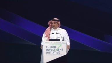 الرميان: حضور مبادرة مستقبل الاستثمار ارتفع للضعف