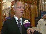 روسيا: صناديق التقاعد على رأس المهتمين باكتتاب أرامكو