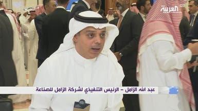 """الزامل: زخم الحضور بمنتدى """"مستقبل الاستثمار"""" يعكس الثقة بالسعودية"""