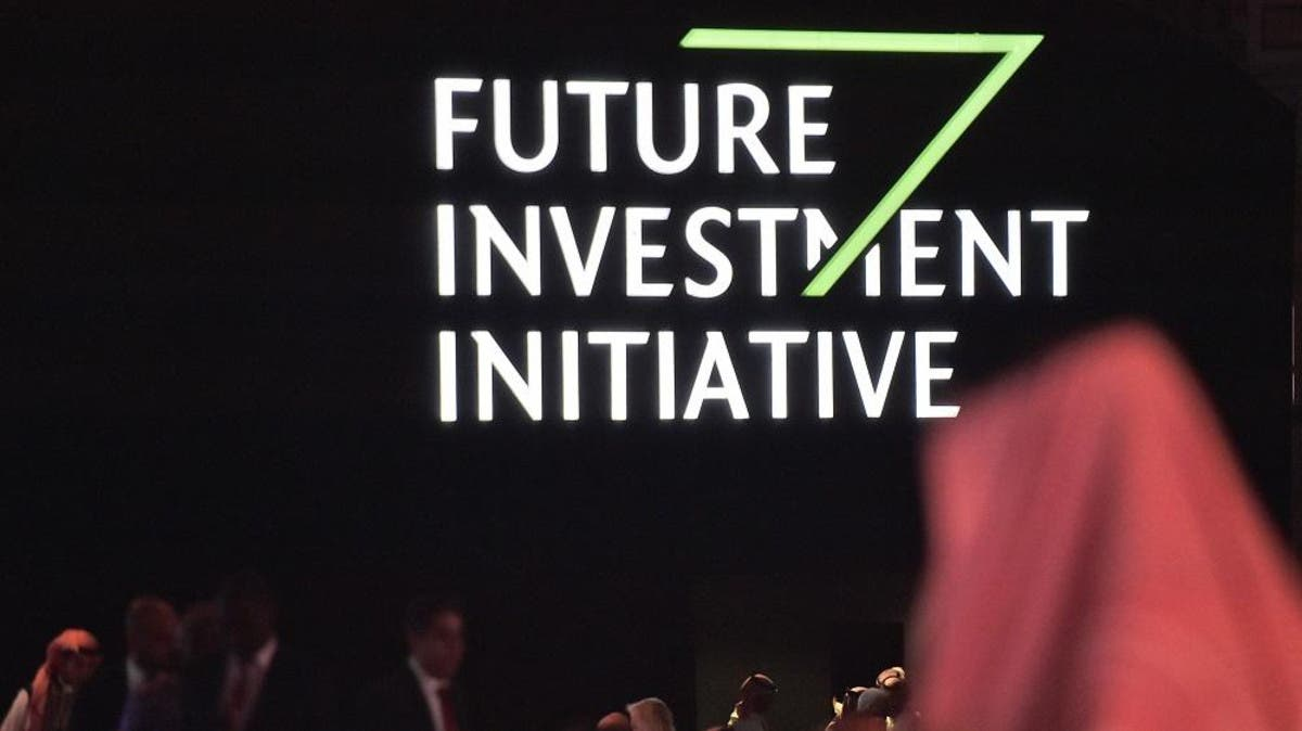 Saudi Arabia's fourth FII conference will focus on 'reimagining the global economy' thumbnail