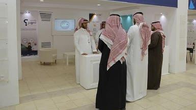 """""""هدف"""" يطلق برنامج """"تمهير دبلوم"""" للسعوديين"""