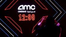 AMC Cinemas CEO announces rollout of new theaters across Saudi Arabia