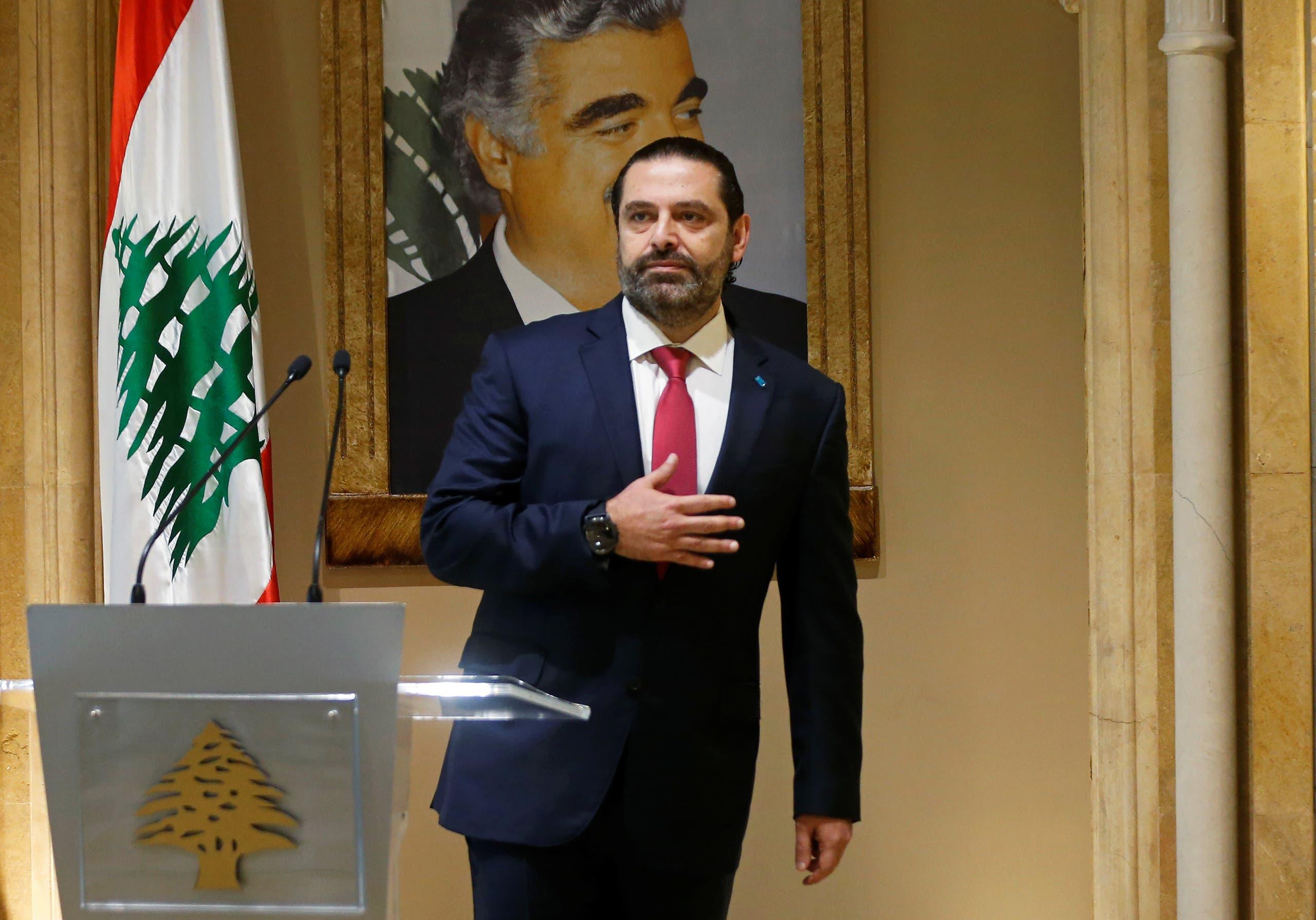 الحريري خلال المؤتمر الصحافي الثلاثاء