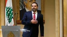 """مكتب الحريري: """"الوطني الحر"""" ينتهج سياسة عديمة المسؤولية"""