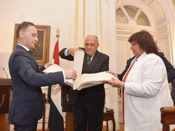 أطلس أثري نادر اختفى من مصر وأعاده وزير خارجية ألمانيا
