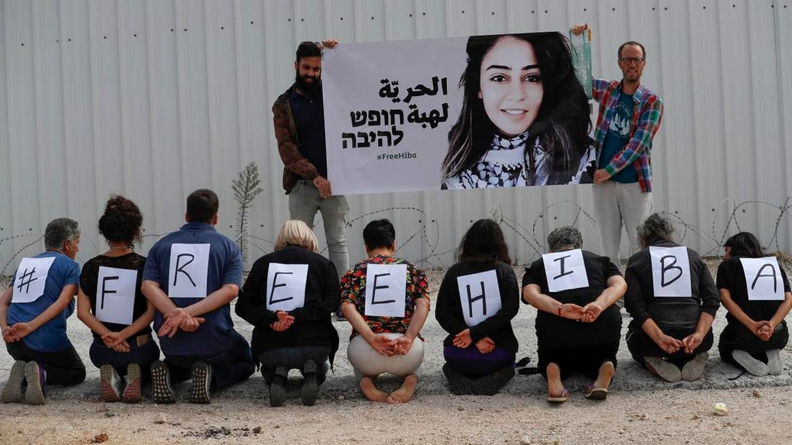 Israeli activists protest in solidarity with Jordanian Hiba al-Labadi (portrait), who is currently in Israeli custody and has been on hunger strike, outside Ofer Prison during her court hearing in the Israeli-occupied West Bank on October 28, 2019. (AFP)