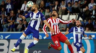 ألافيس يحرم أتلتيكو مدريد من اقتناص صدارة الدوري الإسباني