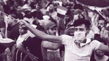 """متظاهرو العراق: """"ايران برة برة"""""""