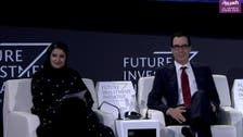 US Secretary of Treasury Mnuchin speaks at Future Investment Initiative