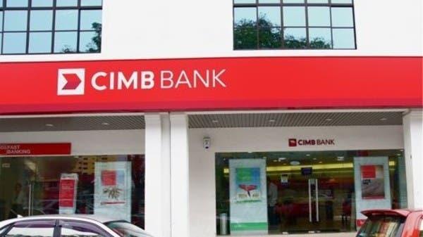 """رئيس الوزراء: ماليزيا """"مُجبرة"""" على غلق حسابات مصرفية لإيرانيين"""