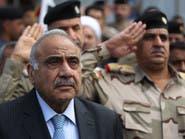 كردستان تدعم حكومة عبدالمهدي والحزم الاقتصادية التي قدمها