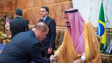 السعودية والبرازيل تتفقان على تعزيز العلاقات بينهما