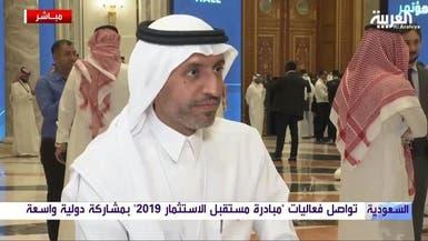 """""""الصناعي السعودي"""": نمول 75% من تكلفة رقمنة الشركات"""