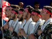 بسیج و حامیانش را به فهرست تروریسم افزوده شدند