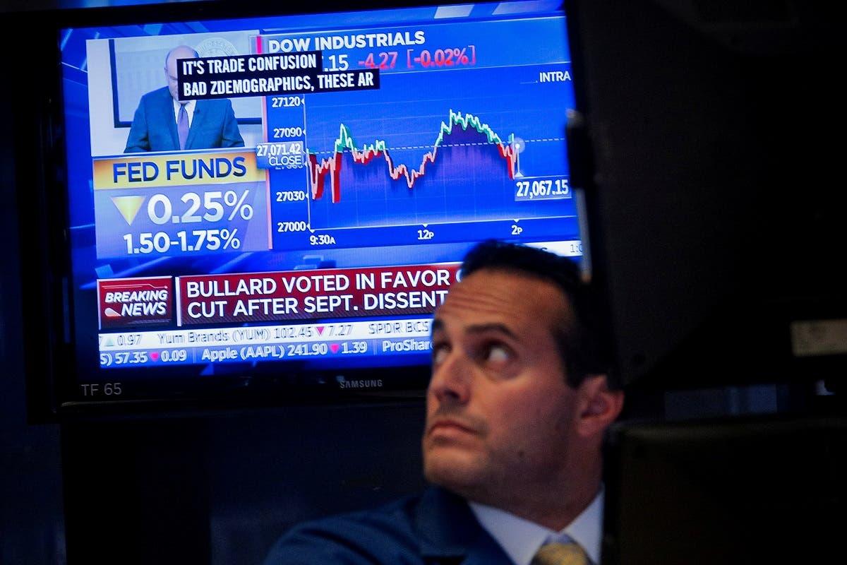 الأسواق تترقب اجتماع جاكسون هول