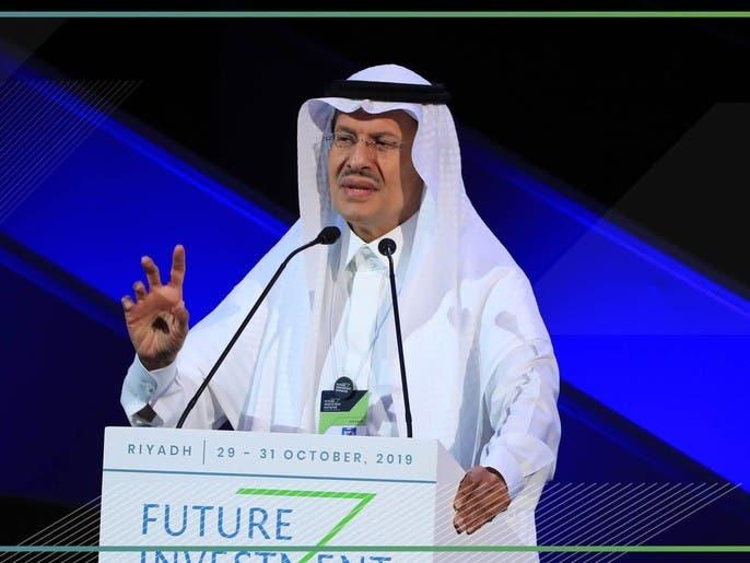 السعودية تعتزم إطلاق خطة لتجارة الكربون