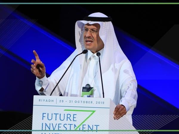 وزير الطاقة: قرار طرح أرامكو سيتخذه ولي العهد بالوقت المناسب