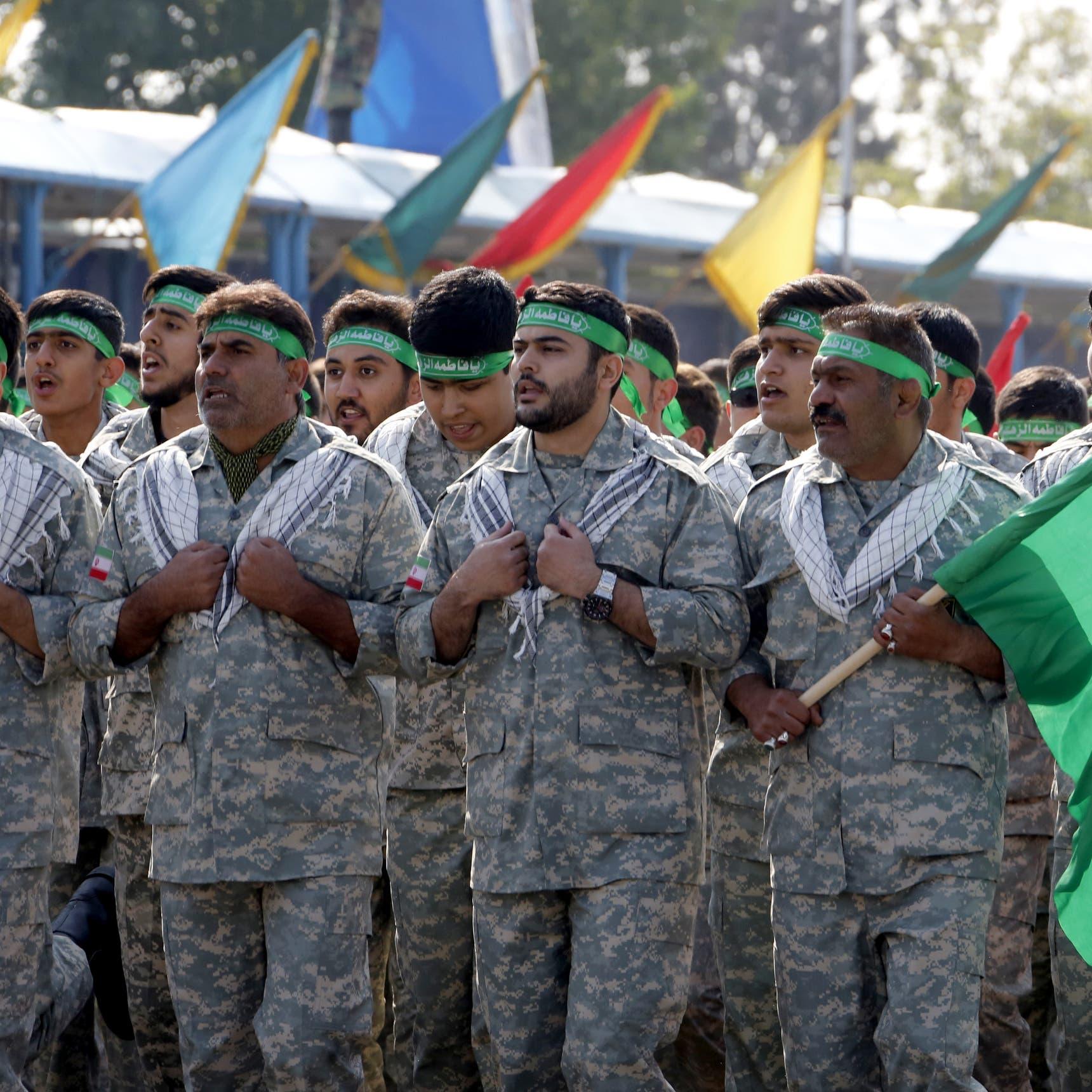 دول الخليج وأميركا تصنف الباسيج الإيرانية وداعميها منظمات إرهابية