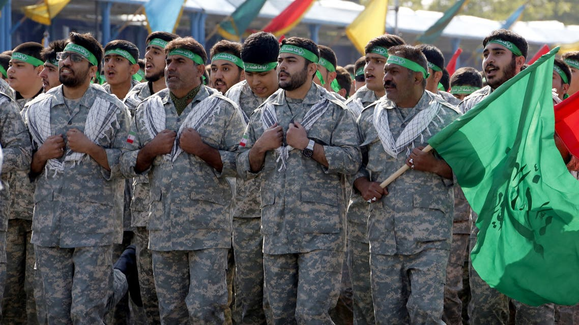 Iranian members of the Basij militia الباسيج AFP