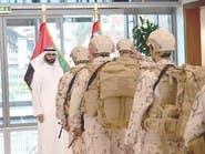الإمارات: قوتنا عادت من عدن بعد إنجاز مهمتها بتحرير المدينة