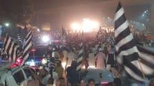 آزادی مارچ اب ایک قومی تحریک بن چکا:مولانا فضل الرحمان