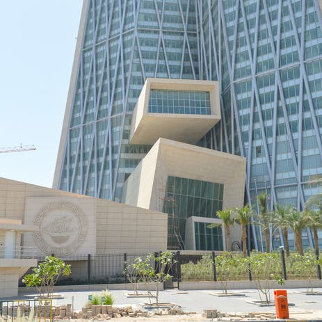 بنوك كويتية تلجأ إلى أسهم الخزانة لتعزيز الاحتياطيات ورفع السيولة
