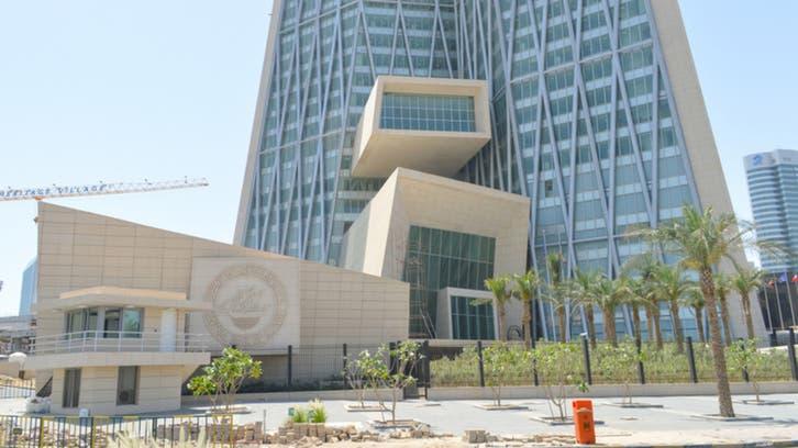 المركزي الكويتي يسمح للبنوك بتوزيع أرباح عن عام 2020