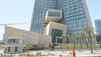 الكويت تخفض الفائدة للمرة الأولى منذ 2012