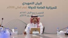 Saudi Arabia's 2020 budget to generate 833 bln riyals in revenue: Minister