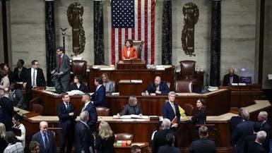 مجلس النواب الأميركي يطلق مرحلة جديدة من إجراءات عزل ترمب