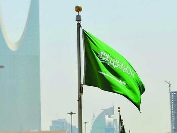 الراجحي كابيتال: طرح أرامكو مستقل عن ميزانية السعودية