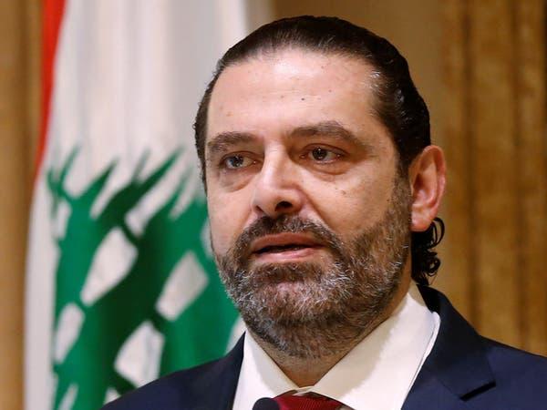 بعد مقتل متظاهر.. الحريري يناشد للحفاظ على سلمية الحراك