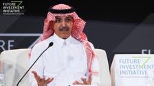 الجدعان: الاستثمار الأجنبي المباشر بالسعودية زاد 10% منذ بداية 2019