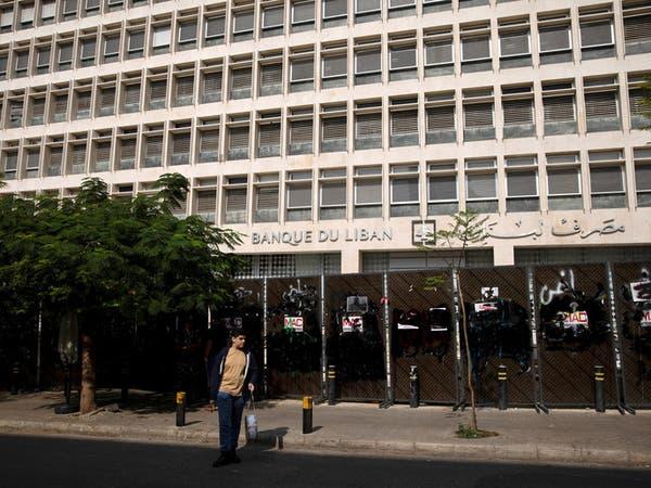 دائنو لبنان يشكلون مجموعة نقاش مع ارتفاع مخاطر التعثر