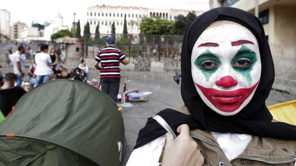 """إعلام حزب الله يشبّه المظاهرات بفيلم """"جوكر"""""""