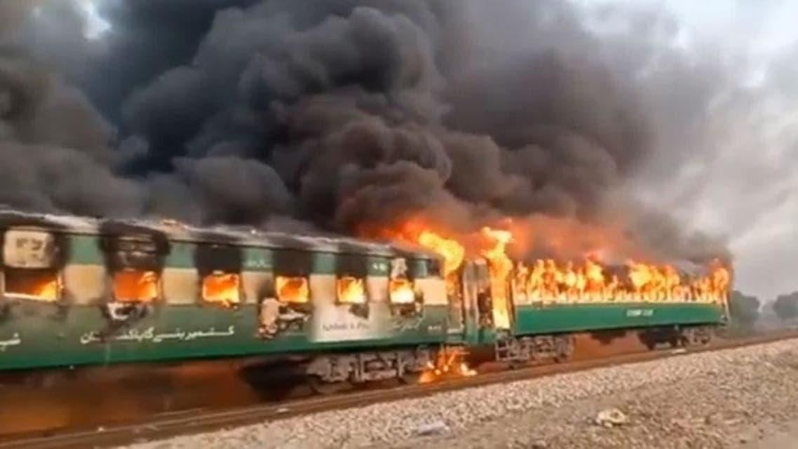 Pakistan: taiz gam express