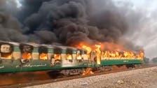 رحیم یار خان: تیز گام ایکسپریس میں آتشزدگی سے 73 افراد جاں بحق