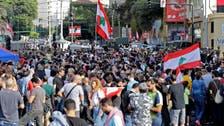 """مع استمرار حراك لبنان.. الاقتصاد يدخل """"المنطقة الحمراء"""""""