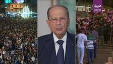 لبنان کی نئی کابینہ میں وزراء کو اہلیت ومہارت کی بنا پر شامل کیا جانا چاہیے:صدر عون