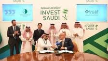 السعودية.. 26 اتفاقية بـ20 مليار دولار في مبادرة مستقبل الاستثمار