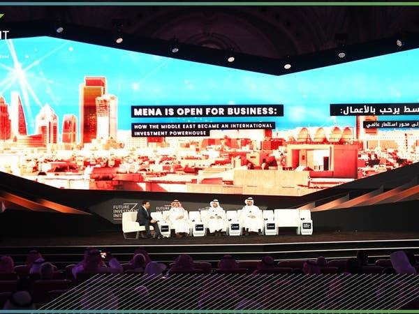 بث مباشر لفعاليات اليوم الثالث لمبادرة مستقبل الاستثمار بالسعودية