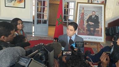 المغرب: مباحثات جنيف هي الإطار الوحيد لبحث حل نزاع الصحراء