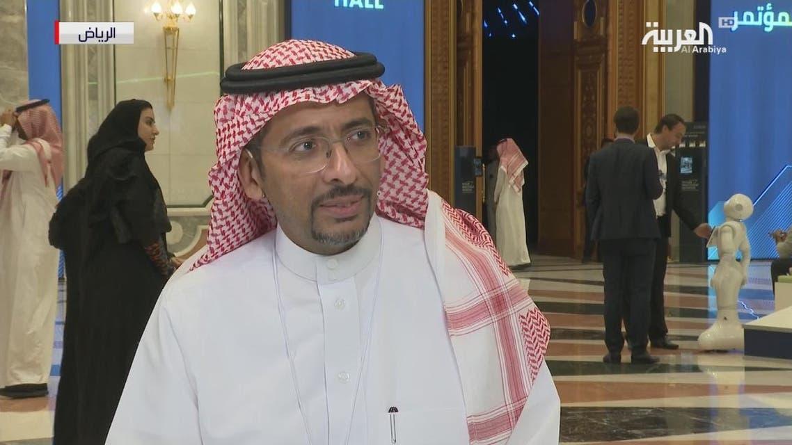 بندر الخريف - وزير الصناعة والثروة المعدنية