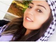 """هبة اللبدي المعتقلة الأردنية بإسرائيل تبعث بـ""""وصيتها"""" لأهلها"""