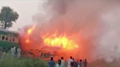 حريق يلتهم أقدم قطارات باكستان.. 71 قتيلاً و43 جريحاً