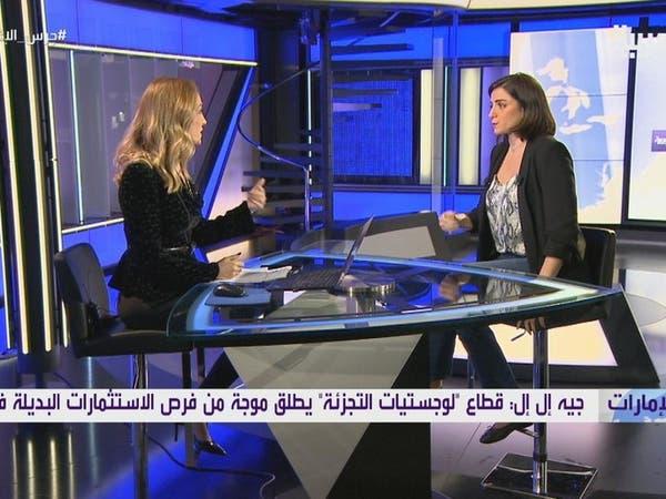 """JLL: """"لوجستيات التجزئة"""" يطلق فرص استثمارات بديلة في دبي"""