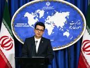 إيران: جهود أوروبا لإنقاذ الاتفاق النووي لم تثمر