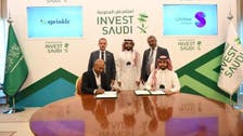 Saudi Arabia signs $20 billion in total new investment deals at FII global forum
