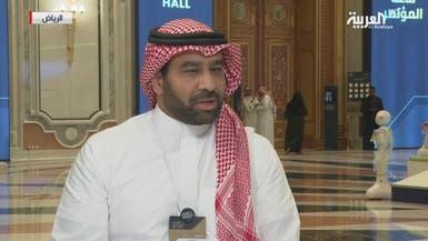"""""""السعودي الفرنسي"""" للعربية: تحوطنا بشدة من تذبذب الفائدة"""