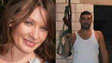 """الإعدام لسائق """"أوبر"""" لبناني اغتصب دبلوماسية ثم خنقها"""